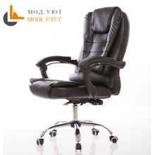 UYUT M888-1 Household armchair computer chair special offer staff chair with lift and swivel function