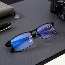 Tytanowe okulary komputerowe blokujące niebieskie światło filtr blokujący zmniejsza cyfrowe zmęczenie oczu jasne regularne okulary do gier okulary TR90