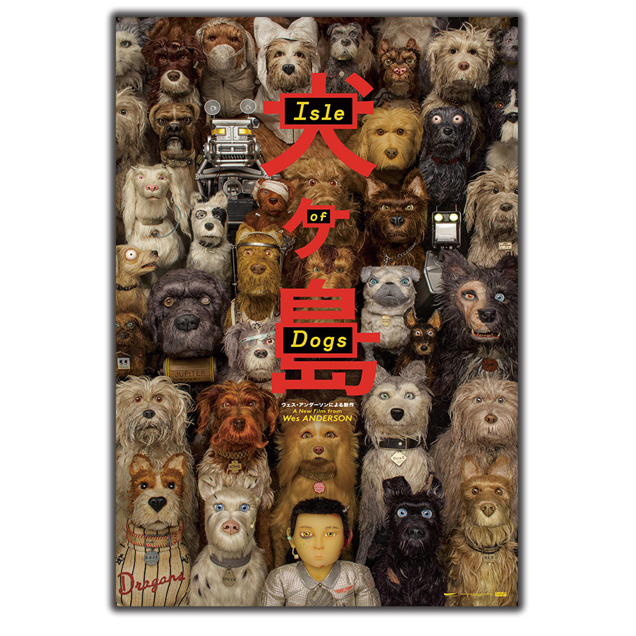 Art Print Poster CANVAS Isle of Dogs Movie Poster Wes Anderson 2017 Japanaese