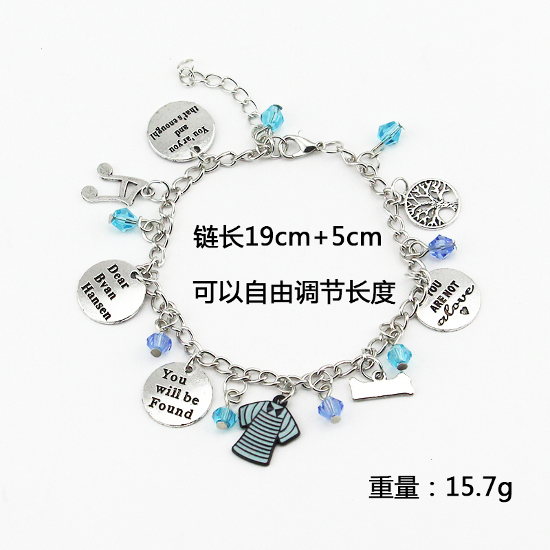 Dear Evan Hansen Inspired Hand Stamp Bangle Bracelet quot You Will Be Found quot For Forever Bracelet Jeweley for Women Girl in Chain amp Link Bracelets from Jewelry amp Accessories