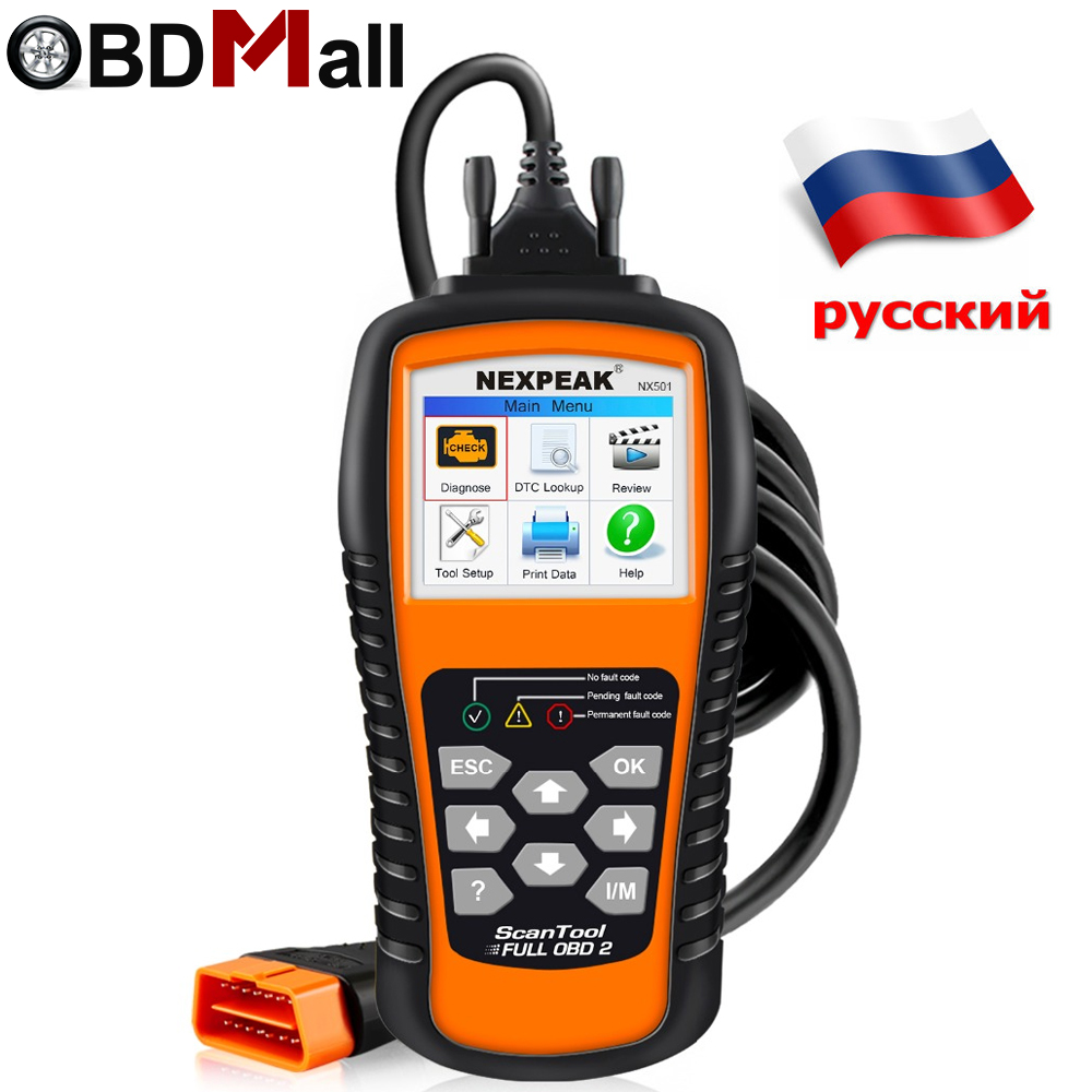 NEXPEAK NX501 Car Diagnostic Tool Full OBD2 Function Multi-language OBD 2 Autoscanner Read