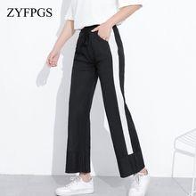 ZYFPGS 2019 Top Summer Black Loose Pants Popular Hip Hop 5XL Womans Autumn Basic Thin Leggings White Line Oversized Z0723