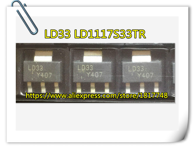 10PCS/LOT LD33 LD1117S33TR Linear Regulator LD1117 3.3V SOT223 New ST Original
