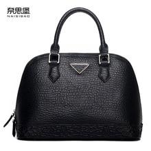 Известный бренд наивысшего качества дермы Для женщин сумка Новинка 2017 кожаная сумка Для женщин кожа рук сумка В виде ракушки сумка