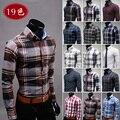 Camisas Top Fasion apresuradas llena popelina para hombre de hombre ropa de primavera y verano camisa delgada ocasional 100% de la largo manga