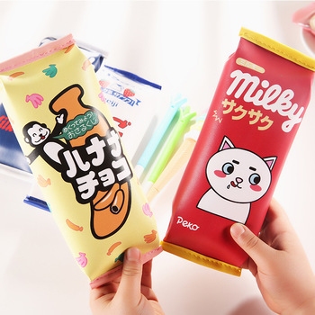 1x lovely Creative students large capacity pencil case PU stationery bag kawaii stationery pencil case pen bag school supplies 1 pc lovely annoy shiba dog pu large pencil case stationery storage organizer bag school office supply escolar
