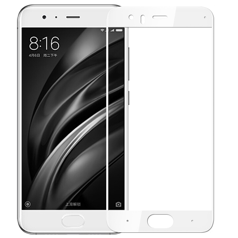 Suntaiho 2.5D Full Cover Tempered Glass For Xiaomi RedMi MI6 Screen Protector 9H Tempered Glass Film For Xiomi Mi6 Glass