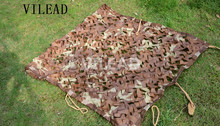 VILEAD 1.5M x 3M (5FT x 10FT) Desert Digital Camo Netting Military Army Camouflage Net Jungle Shelter for Hunting Camping Tent