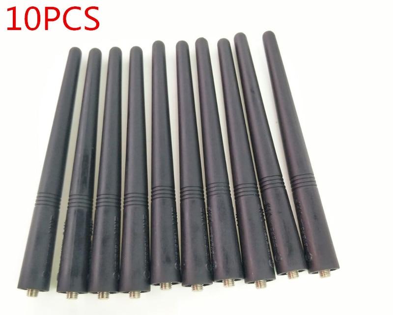 10PCS/Lot VHF 5.5