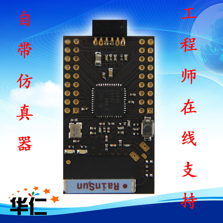 CC430F5137 development kit ez430 CC430F6137 CC430 development board MSP430+CC1101 цена