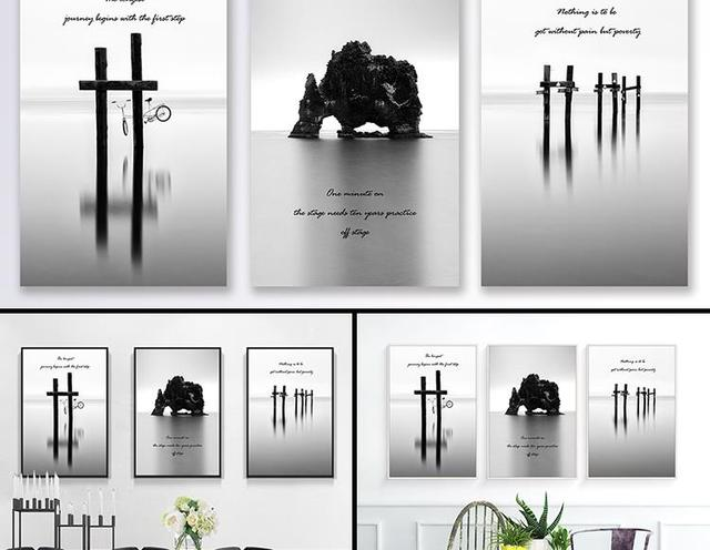 Nordic Black White Wood reflection Poster Print Photo Hipster living Room Wall Canvas Painting Gifts No Frame bj18