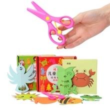 96Викладки / Комплект DIY Дитячі ручної роботи Іграшки для паперу Конфетті Дитячі садки Навчальні матеріали з ножицями Розважальні навчальні іграшки
