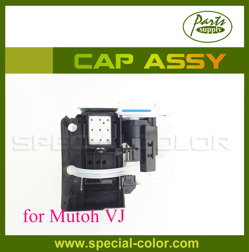 New DX5 Capping Station Maintenance Station Assy for Mutoh VJ series Pump Assembly solvent resistant pump capping assembly for mutoh vj 1604 printer