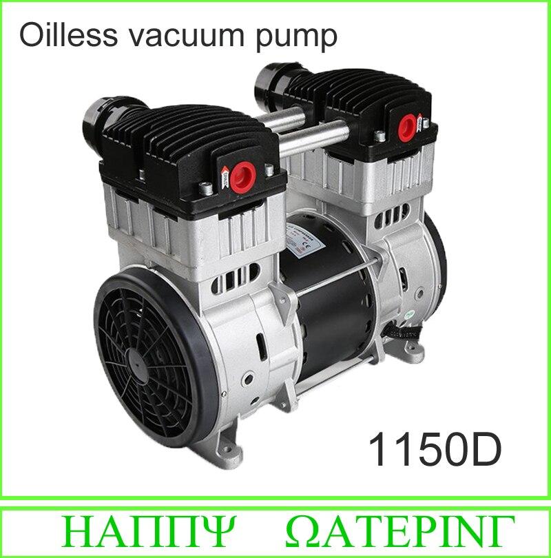 Super Quiet 110V/220V High Quality 1200W Air Compressor Oilless Air Vacuum Pump -950Mbar