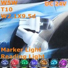 Parking Car Licence Lamp)W5W