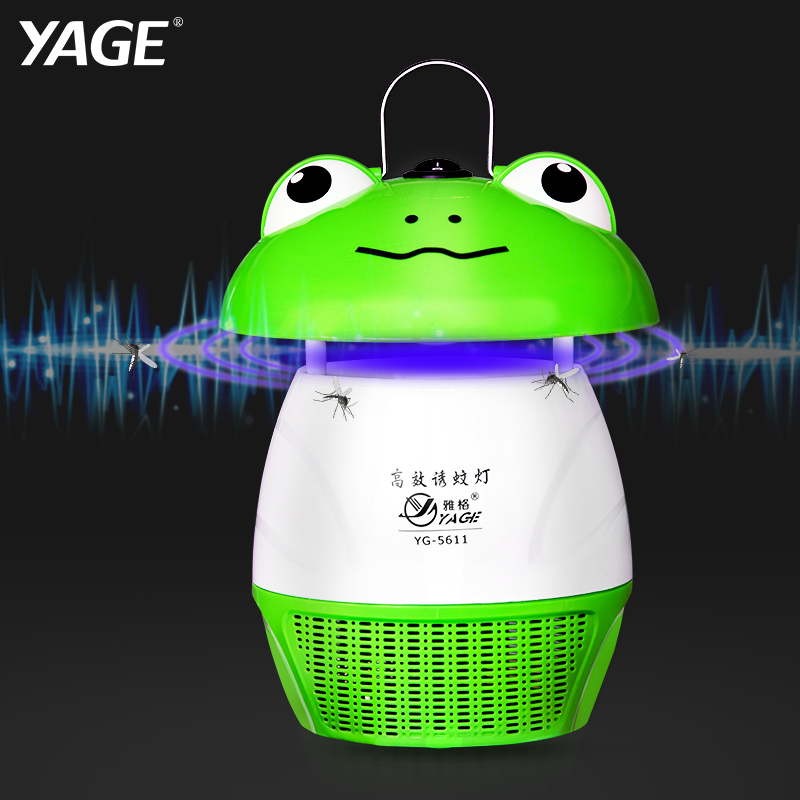 YAGE Mosquito Killer Lamps Outdoor Light Garden Supplies Pest Control LED Bug Zapper Fly Lamp Trap Wasp Pest Frog Modeling 5611 screw extractor