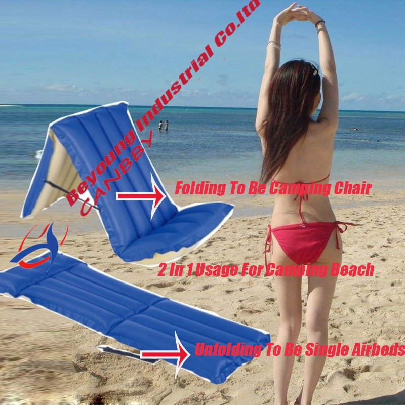 2 IN 1 ADJUSTABLE CANVAS FEEL CAMPING CHAIR SINGLE AIR BED FOLDING INFLATABLE AIRBED CAMPING