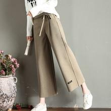 Зимние новые модные женские брюки со шнуровкой на талии в стиле пэчворк, узкие широкие шерстяные брюки клеш, элегантные расклешенные брюки