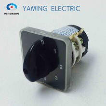 Free shipping 1pcs Rotary switch 0-4 position 660V 20A 2 phases 8 terminals electrical changeover cam switch YMZ12-20/2
