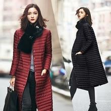 Jellpe Ultra Light Down Jacket Women Long Puffer Coat Plus Size 208 Winter Eiderdown Cotton Stand Collar Lightweight Jacket