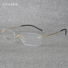 Super Light Titanium Eyeglasses Rimless Reading Glasses For
