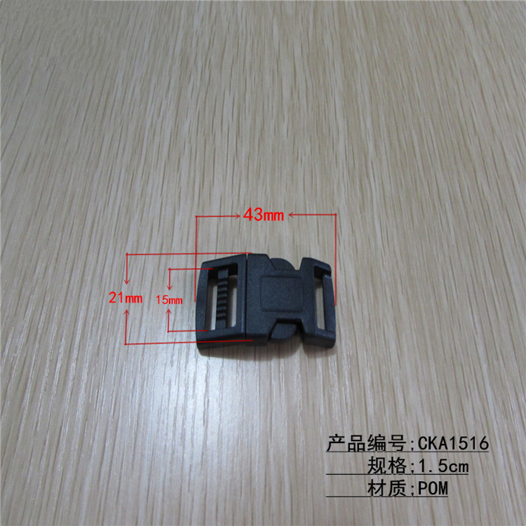 center release buckle 15mm