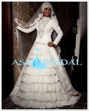 2016 suzhou wedding dress Canadian Heavy beads Arabic Lace long sleeve Gelinlik Turkish Muslim hijab Wedding dress