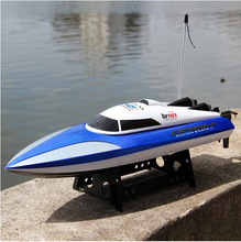 RC High Speed 46CM DH7010 Boat with remote steering control