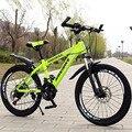 Студенческий взрослый велосипед  24-скоростной двухдисковый тормоз  амортизатор  22-дюймовый горный велосипед