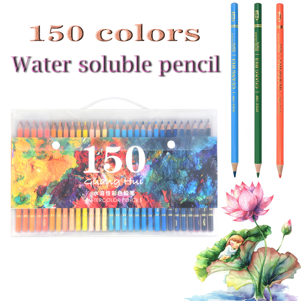 Art Supplies 150 Colors Soft Watercolor Pencils Wood Water Soluble Coloured Pencils Set For Lapis De Cor Painting Sketch School art supplies 150 colors soft watercolor pencils wood water soluble coloured pencils set for lapis de cor painting sketch school