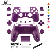 Глянцевый чехол контроллера для Play Station 4, цена, замена для игр, оригинальный беспроводной Оригинальный чехол для корпуса PS4