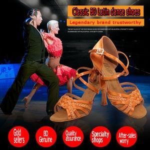 Image 3 - סניקרס למבוגרים מקצועי נעלי ריקוד מסיבת סלוניים גבירותיי אירובי נעלי ריקוד חום BD 2360 B קופון חם כיכר ריקוד