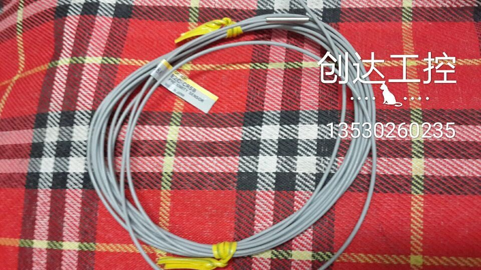 E2C-CR5B  Photoelectric Switch 2pcs e2c x1r5a 4 3m