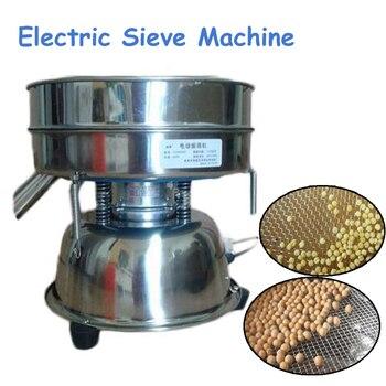 Электрическая машина для сита электрическая вибрационная машина для порошковых частиц сито из нержавеющей стали для китайской медицины
