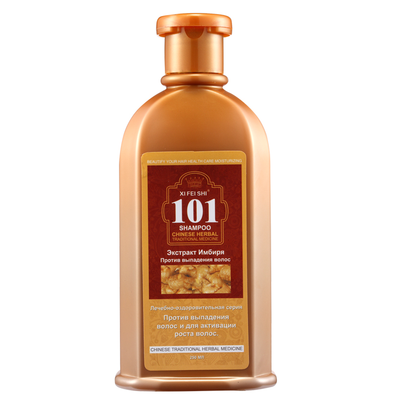 New Professional Hair Care set Ginger Shampoo 101 Anti-hair Loss Chinese Herbal with Ginger Intensive Nourishing And Hair Growth