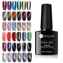 UR SUGAR 7.5ml Cat Eye Gel Chameleon Holographic Glitter Magnetic Gel Nail Polish Soak Off UV Gel Varnish Nail Art Lacquer DIY
