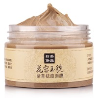 Face Skin Care Chinese Herbal Comfrey Facial Mask Cream 120g Blackhead Remove Anti Acne Treatment Whitening Moisturizing