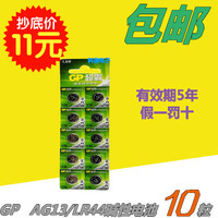10 Grain Shipping GP AG13 1 5V Button Battery L1154 LR44 357A A76 Watch Caliper Li