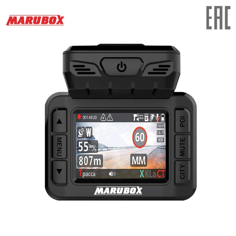 Marubox M620R car DVR Combo charger 3 in 1 DVR radar detector and GPS-информатор Hybrid dvr xd09