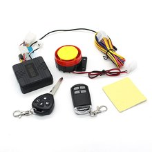 Universal Anti-hijacking waterproof motorcycle security alarm/one way motorcycle alarm system 12V  system alarm цена