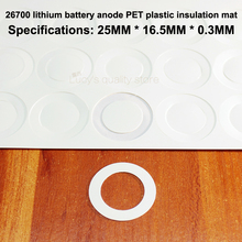 50pcs/lot 26700 Lithium Battery Pet Plastic Positive Hollow Insulation Gasket 26650 Surface Mat Meson Diy Fittings