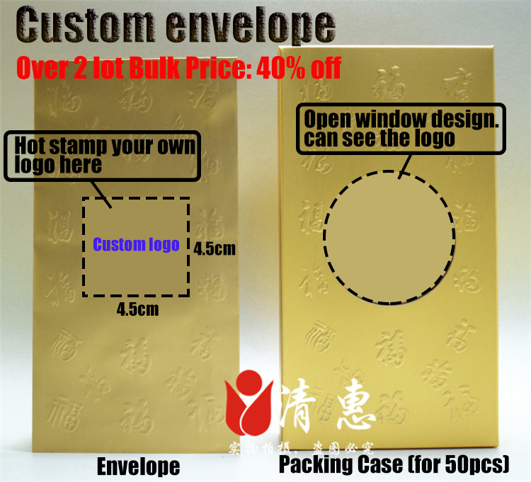 B Wedding Invitations Coupons: Customized With Own Logo Envelopes Invitation Cards