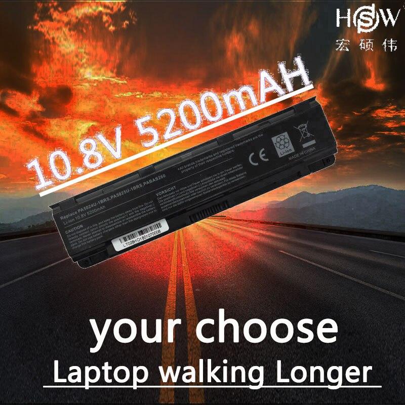HSW Laptop Battery for toshiba C805 C805D C840 C840D battery