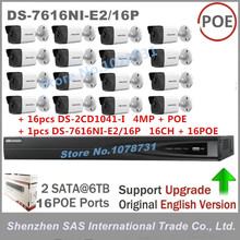16pcs Hikvision DS-2CD1041-I 4MP IP Surveillance Camera+ Hikvision 6MP Resolution NVR DS-7616NI-E2/16P 16 ports POE CCTV Kits