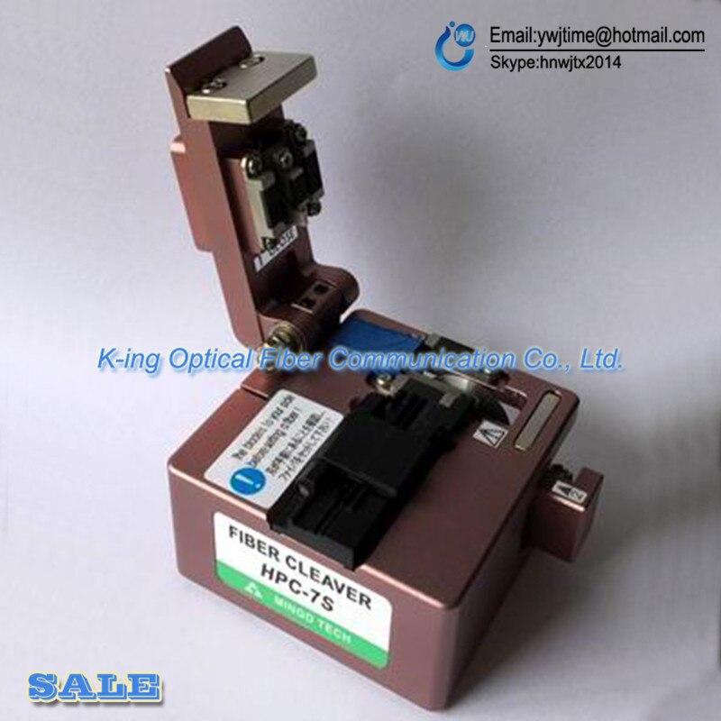 HPC-7S optical fiber cutting knife cable fiber cleaver hot melt cold joint general high precision optical fiber cutting knife