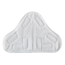 NEW SET OF 1 MICROFIBRE STEAM MOP FLOOR WASHABLE REPLACEMENT PADS FOR H2O H20 X5