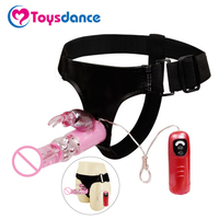 Toysdance 7'' Rotation Dong Strap On Penis Harness Dildo Metal Beads Rabbit Vibrator Sex Product For Lesbian Women Sex Toy