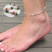 Летние модные пляжные браслеты на ногу богемная цепочка для