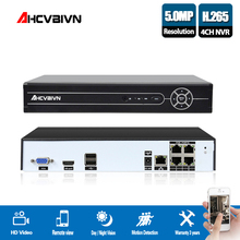 AHCVBIVN 5MP 4CH POE NVR H.265 H.264 Security IP Camera Video Surveillance CCTV System HDMI VGA Output Network Video Recorder dh nvr4104hs p 4ks2 with 4ch poe port h 265 video recorder support onvif cgi metal poe nvr for dh security cctv system