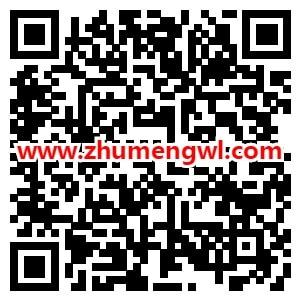 大樂透掃碼贈票 深圳體彩免費送10元彩票圖片 第2張